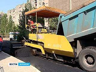 В Воронеже начался гарантийный ремонт городских улиц