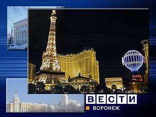 В Воронеже начинается неделя французского языка