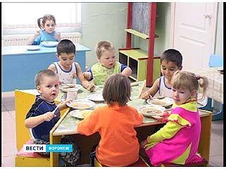 В Воронеже начнут появляться новые детские сады