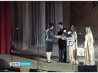 В Воронеже наградили лауреатов фестиваля педагогического мастерства