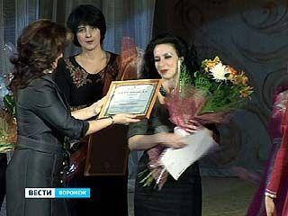 В Воронеже наградили лучших учителей
