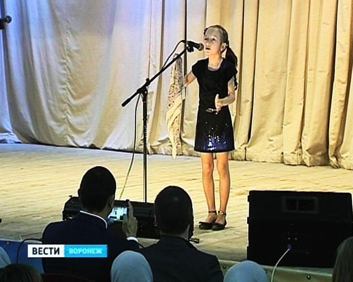 В Воронеже наградили лучших юных чтецов