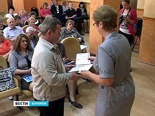 В Воронеже наградили победителей конкурса за лучшую охрану труда на предприятиях