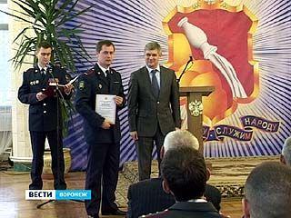 В Воронеже награждали лучших сотрудников органов внутренних дел
