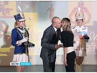 В Воронеже награждали спортивную элиту