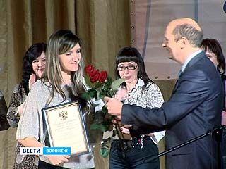 В Воронеже награждали тех, кого называют главным стратегическим ресурсом региона