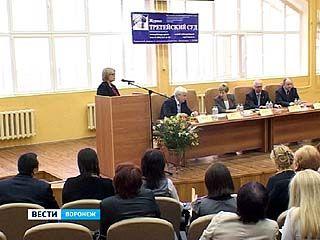 В Воронеже научатся решать конфликты через посредника