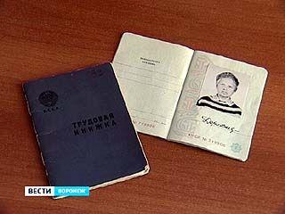 В Воронеже обнаружили останки женщины, которая умерла 8 лет назад