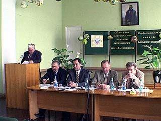 В Воронеже обсудили проблемы экологии