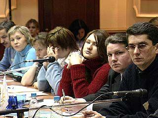 В Воронеже обсудили состояние судебно-правовой реформы