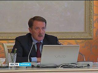 В Воронеже обсудили создание земельного залогового фонда