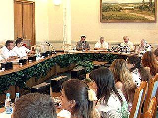 В Воронеже обсудят вопросы природопользования