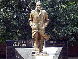 В Воронеже обсуждались кандидатуры на присуждение Платоновской премии