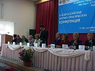 В Воронеже обсуждают права женщин