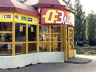 В Воронеже ограбили салон сотовой связи