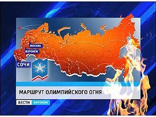 В Воронеже олимпийский огонь ждут в январе следующего года