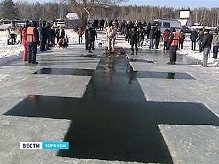 В Воронеже определили места для купания в Крещенскую ночь