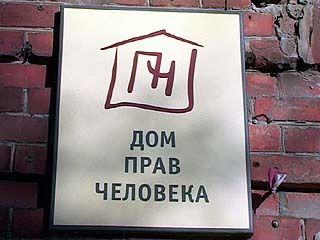 В Воронеже откроется Дом уполномоченных по правам человека