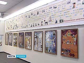 В Воронеже открылась десятая, юбилейная генеалогическая выставка