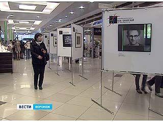 В Воронеже открылась фотовыставка, посвященная Платоновскому фестивалю