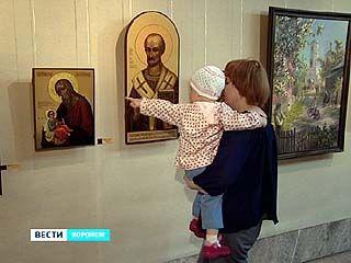 В Воронеже открылась Пасхальная выставка