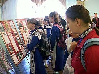В Воронеже открылась передвижная выставка Саратовского музея