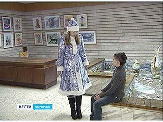 В Воронеже открылась сезонная школа Дедов Морозов и Снегурочек