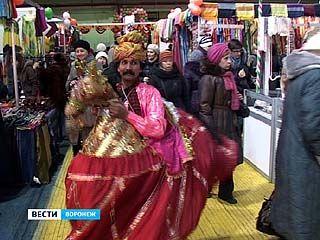 В Воронеже открылась ярмарка товаров из Индии