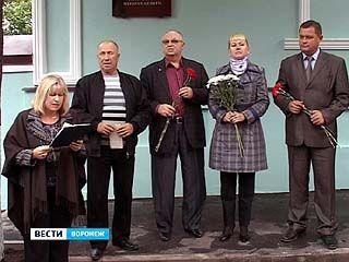 В Воронеже открыли мемориальную доску Николаю Ге
