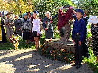 В Воронеже открыли памятник погибшим учителям