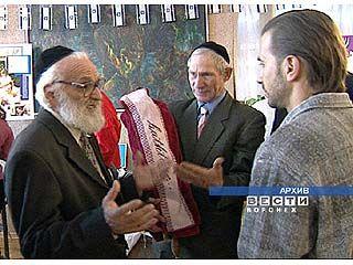 В Воронеже открылись Дни еврейской культуры
