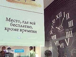В Воронеже открылось кафе, где не надо платить за еду и напитки - только за время