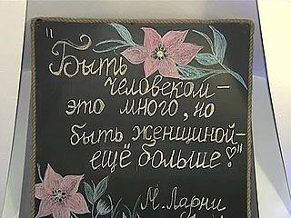 В Воронеже открылось кафе, куда не пускают мужчин