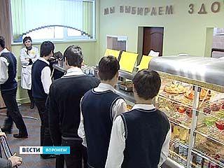 В Воронеже открылось первое в городе школьное кафе