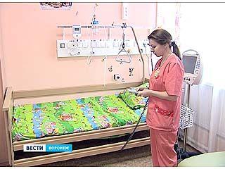 В Воронеже открылось первое в области паллиативное отделение