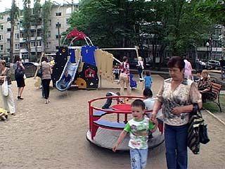 В Воронеже открылся новый детский парк