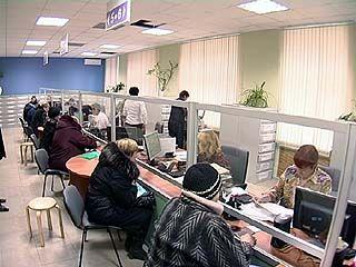 В Воронеже открылся обновленный филиал МИВЦ