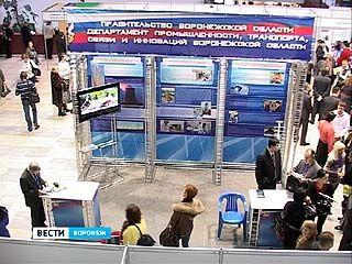 В Воронеже открылся съезд предпринимателей области