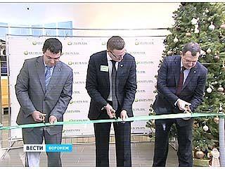 В Воронеже открылся Центр развития малого бизнеса