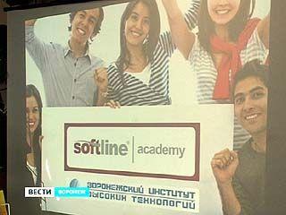 """В Воронеже открылся учебный центр """"Softline аcademy"""""""