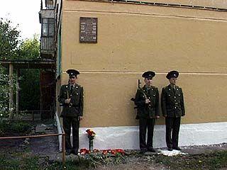 В Воронеже открыты сразу 7 мемориальных досок