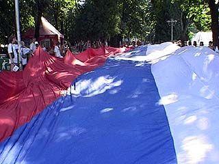 В Воронеже отметили день государственного флага