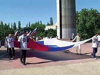 В Воронеже отметили День Независимости