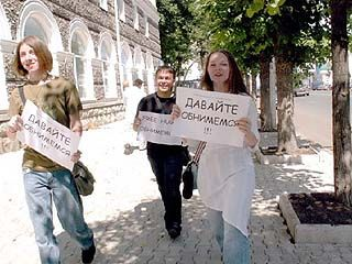 В Воронеже отметили День объятий
