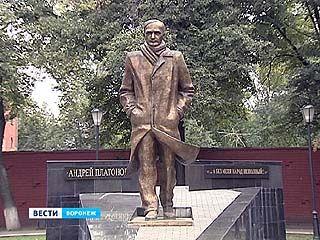 В Воронеже отметили День рождения писателя Андрея Платонова