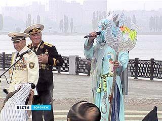 В Воронеже отметили День военно-морского флота