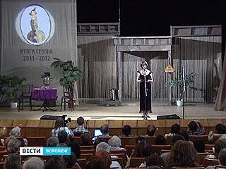 В Воронеже отметили лучшие театральные работы