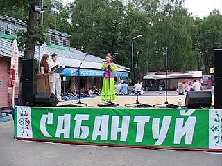 В Воронеже отметили татарский национальный праздник - Сабантуй
