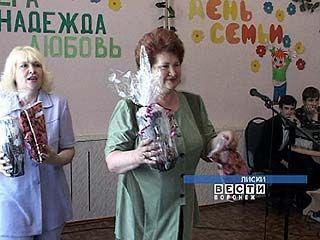 В Воронеже отметят Международный день семьи