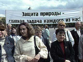 В Воронеже отметят Всемирный день окружающей среды